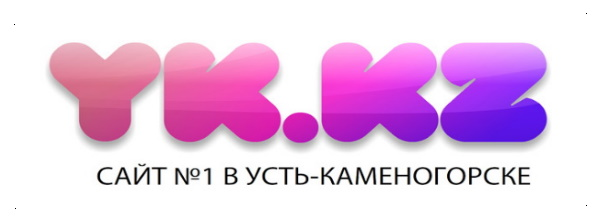 Publication on yk.kz with a job invitation